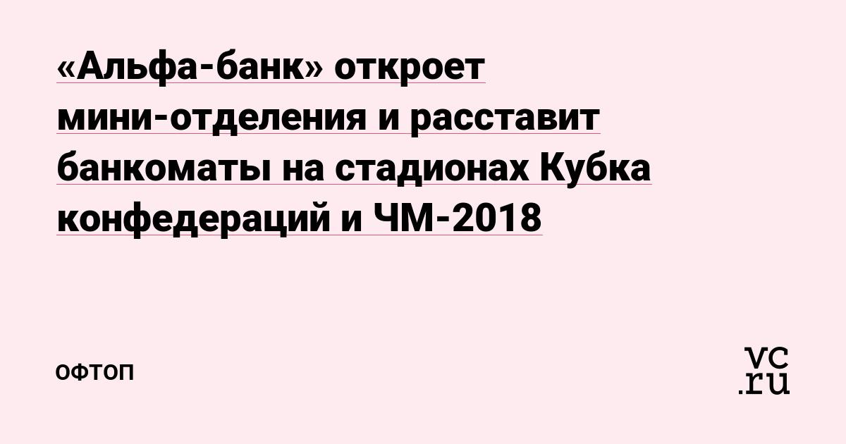 спонсоры чемпионата россии по футболу высший дивизион