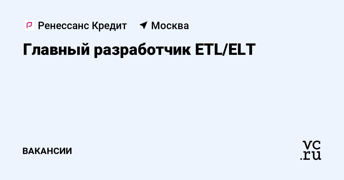 Ренессанс кредит петрозаводск телефон