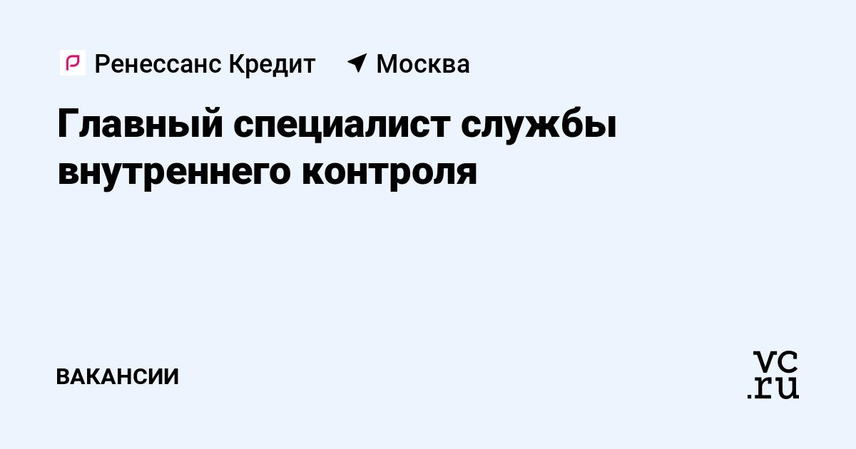 помощь в получении кредита новосибирск отзывы