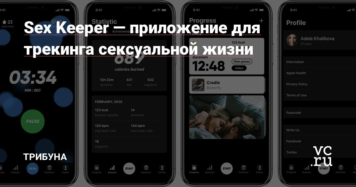 Секс На Учебе Видео С Мобильного Телефона