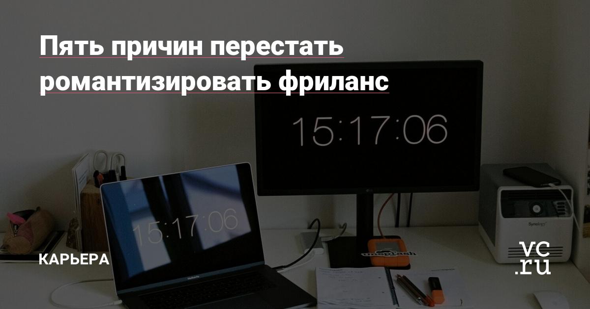 Программист-фрилансер работает за ПК, пока его подружка отсасывает под столом