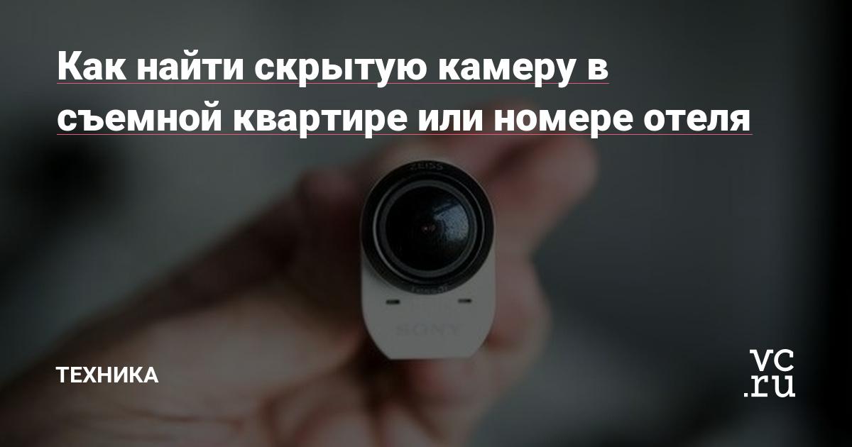 Порно Девочки Писают Скрытая Камера