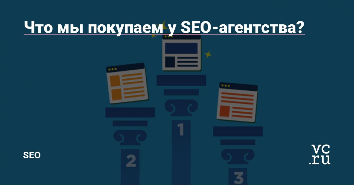 Сео продвижение сайтов топ 10 с гарантией результата агентство хайп эксперт создание сайтов макхост