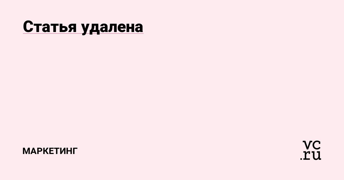 99% российских брендов - подделка самих себя