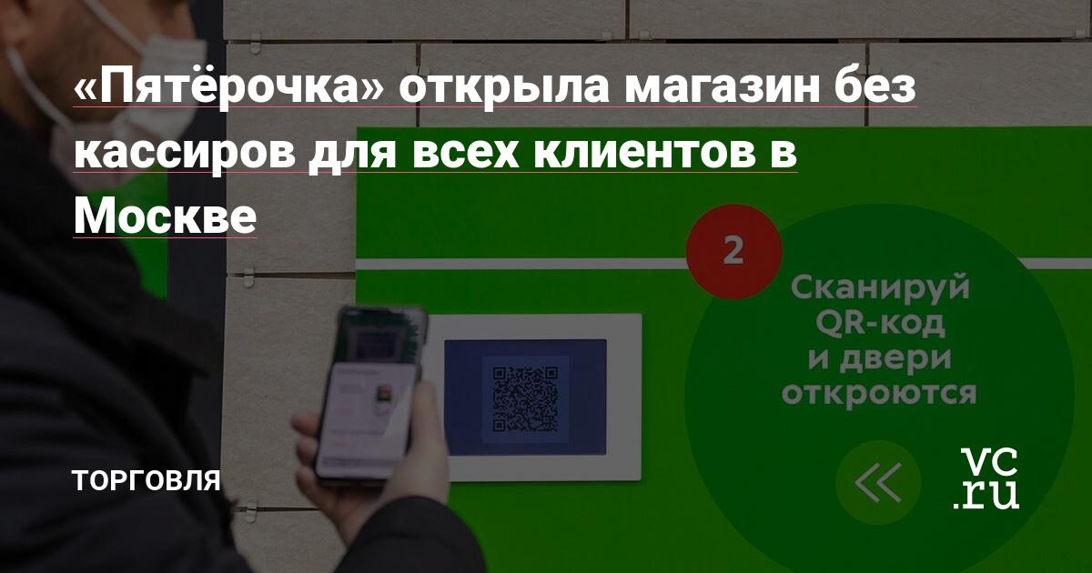 Новые игровые автоматы в москве в пятерочке интернет казино слотс автоматы