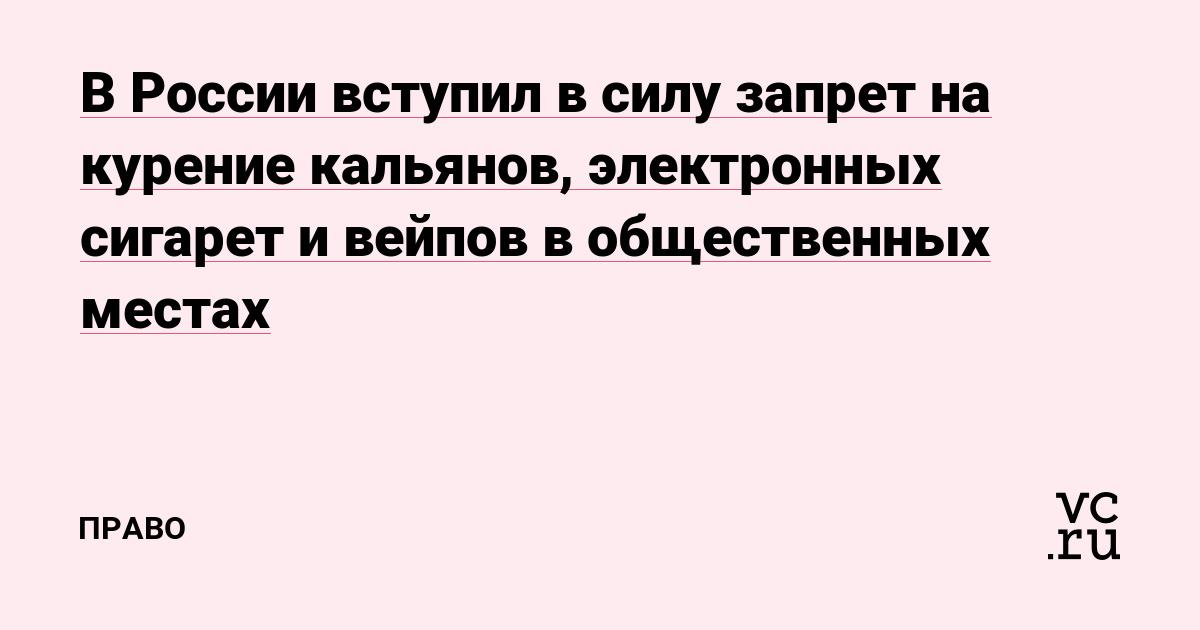 Купить сигареты демидов купить сигареты опт в московской области