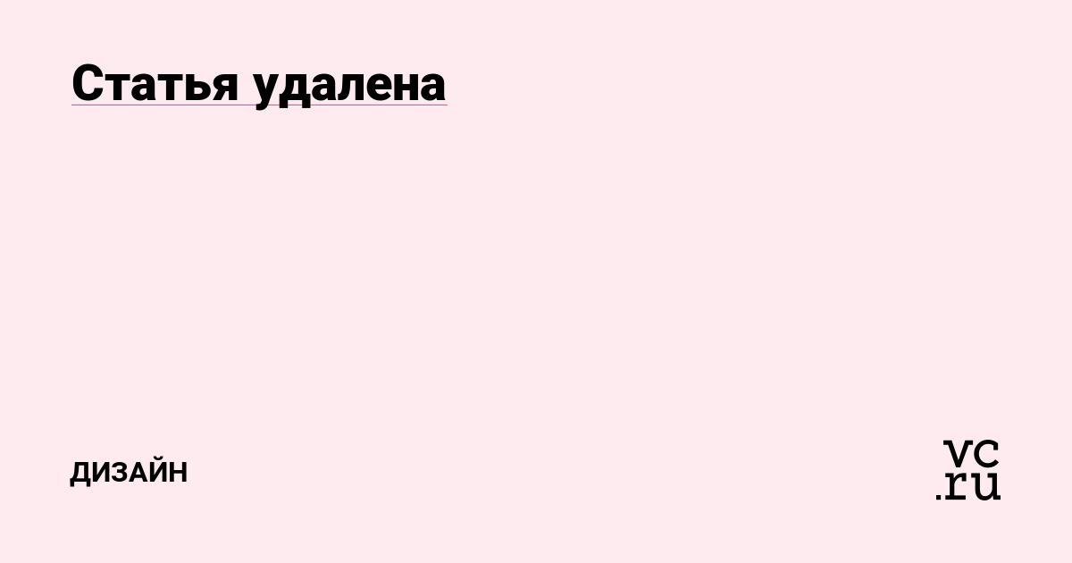 Веб-дизайнер 2000
