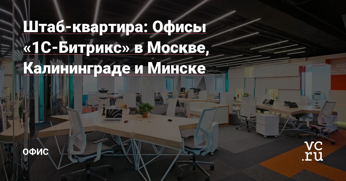 Стаф пробы Калуга Синтетика приобрести Северск