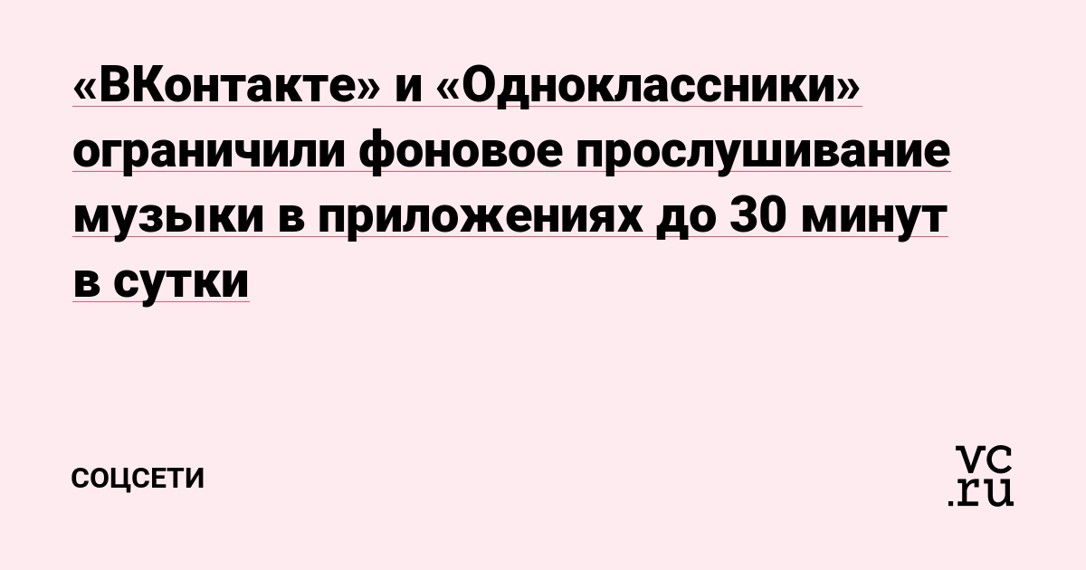слот ласт фм