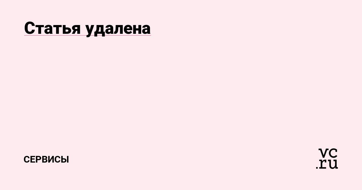 Убрать рекламу в Навигаторе, YouTube, Интернете в 2022 году. Возвращаем вкладки гармошкой