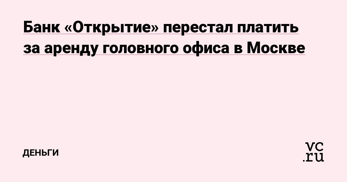 Кончей съем блядей на улице за деньги в москве порно фильм грудастые
