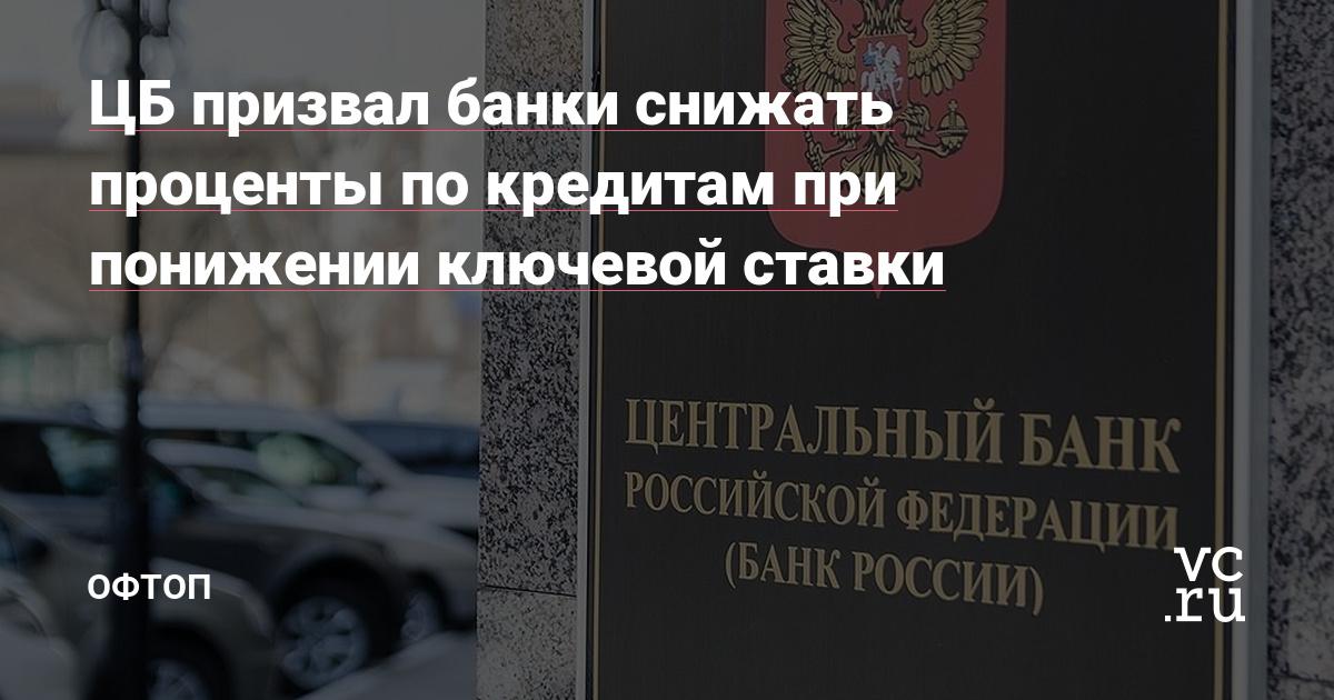 Почта банк брянск кредиты