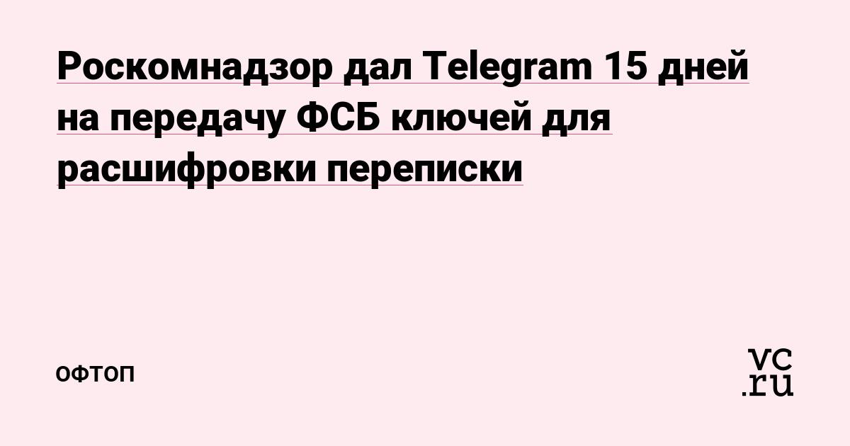 Ecstasy bot telegram Каменск-Уральский Molly анонимно Сызрань