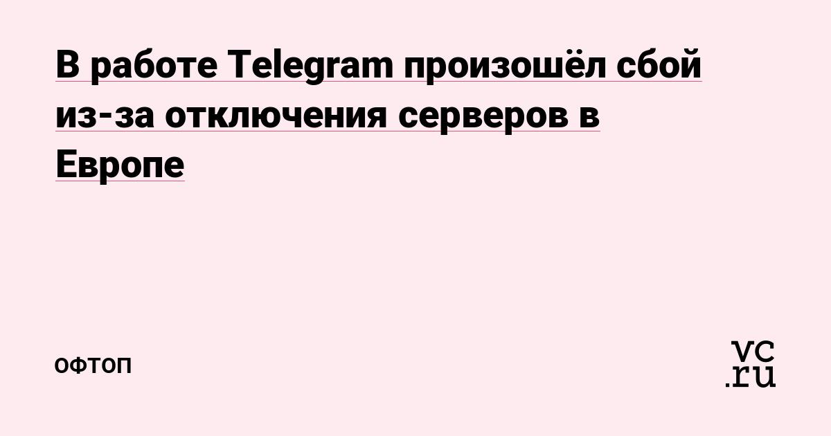 https://vc.ru/35456