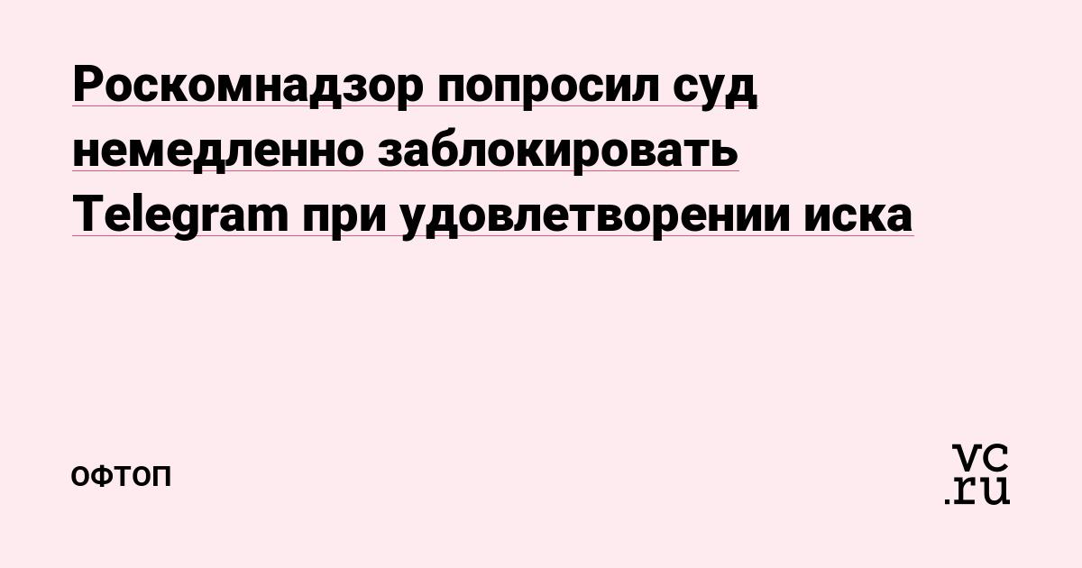 роман фатеев ключи нод 32