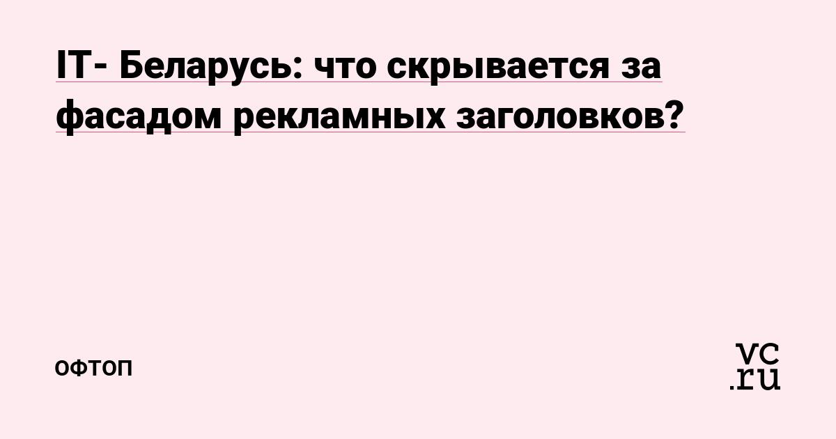 взять кредит белорусу в москве частные объявления псб банк заявка