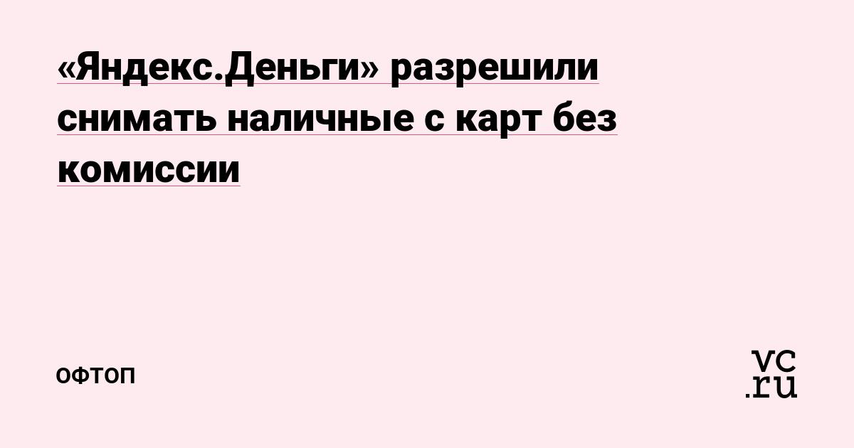 Фильм сбербанка