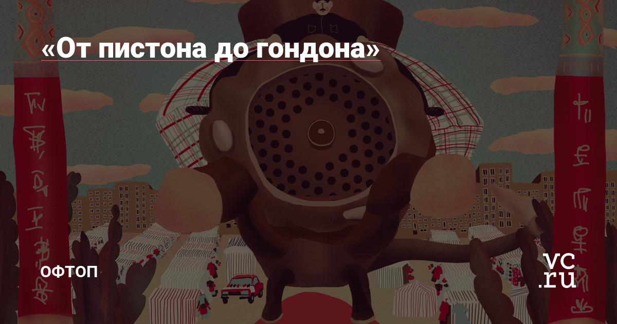 Русские мамочки мужики с гондонами сиськи