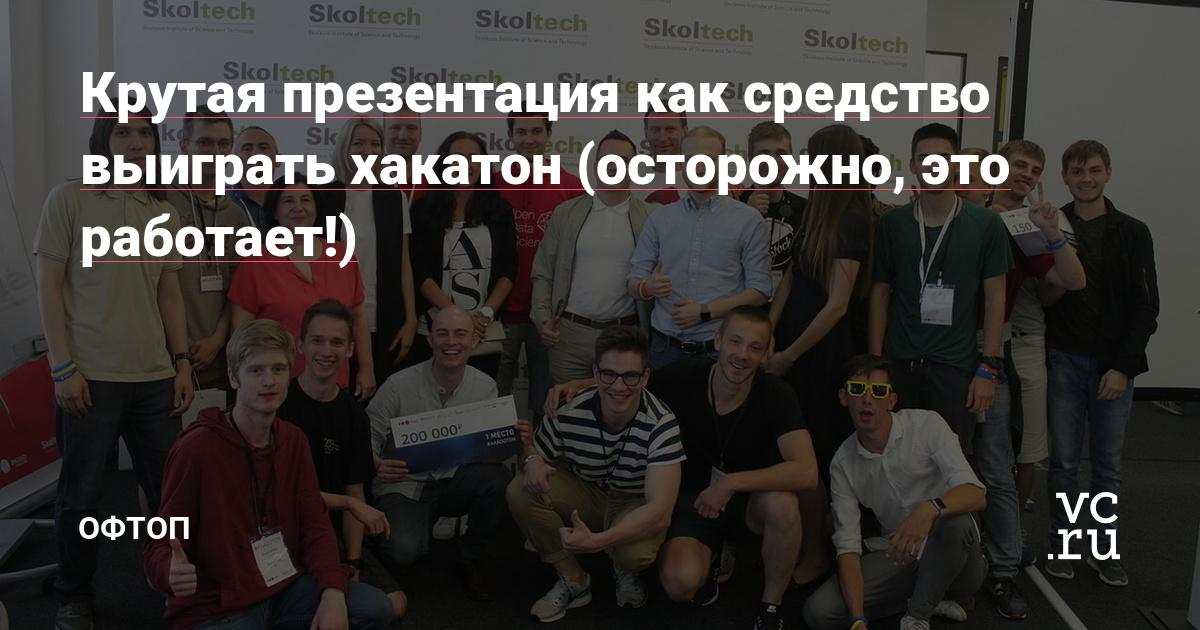 seks-s-igrushkami-video-prezentatsiya