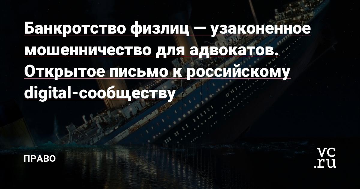 банкротство фирмы москва