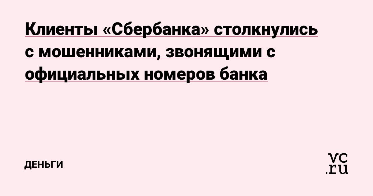банк россия отзывы клиентов по кредитам временно занятые