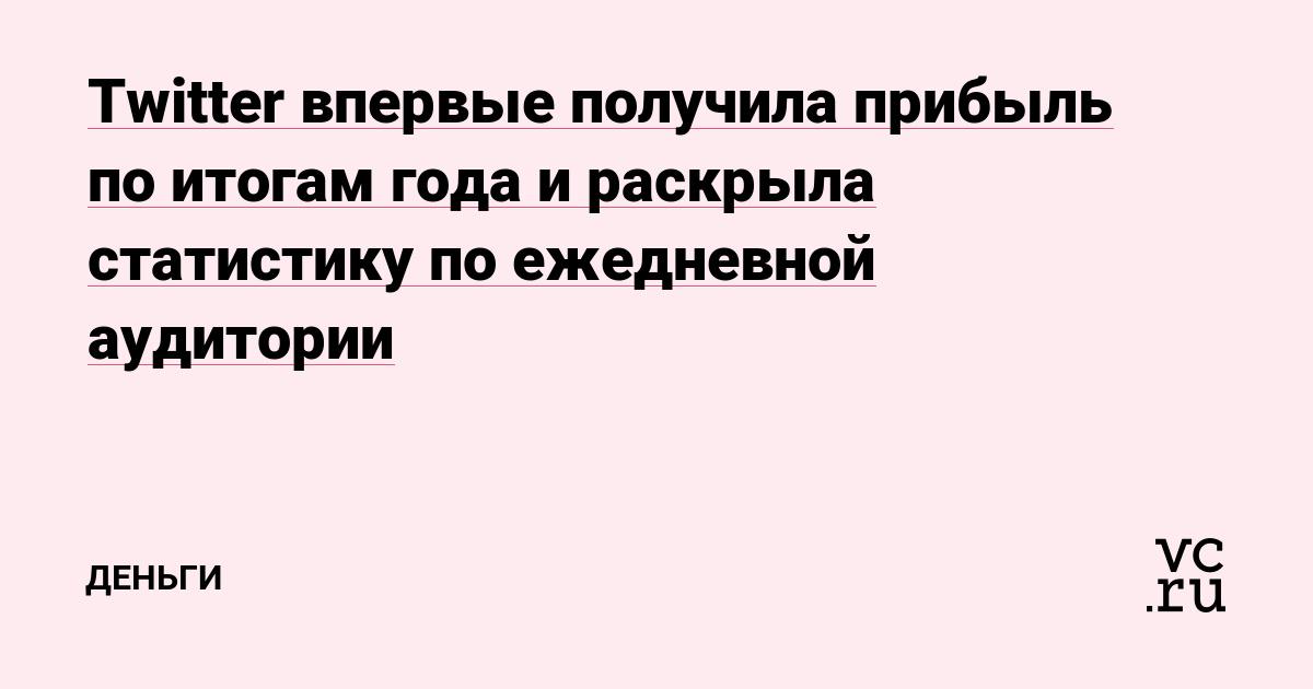 tvitter-russkie-porno-filmi