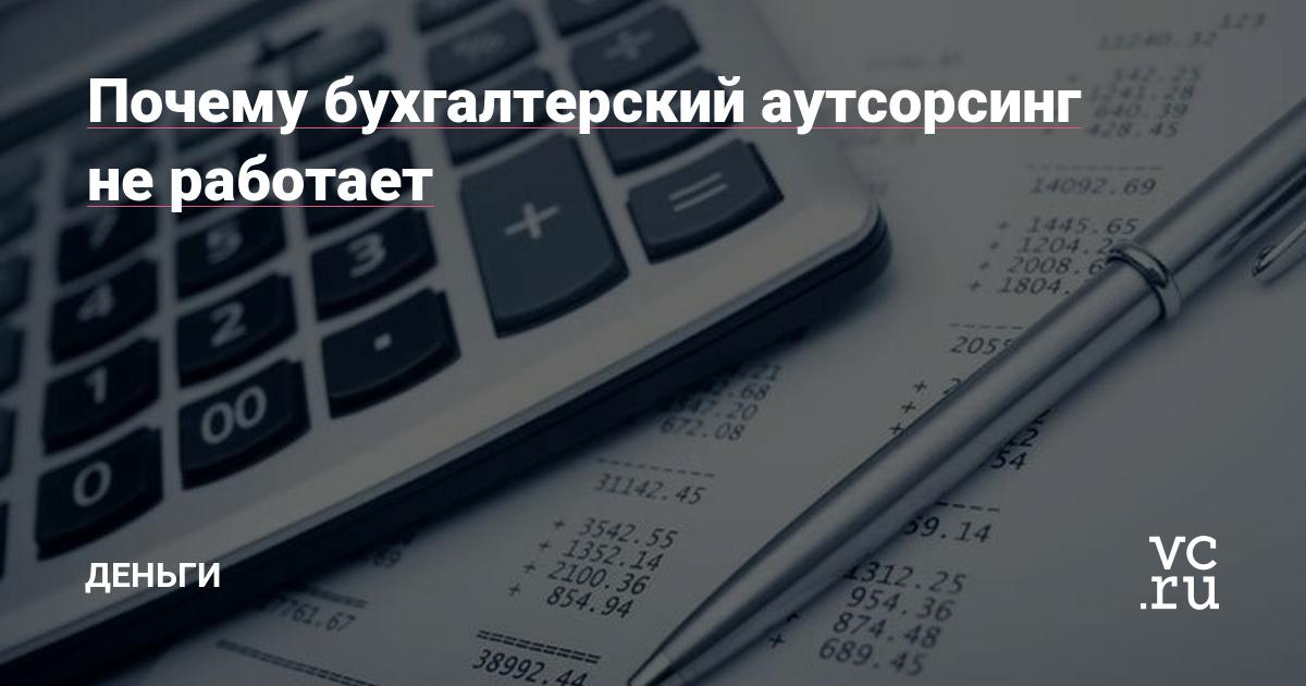 декларация в налоговую о возврате ндфл за покупку квартиры
