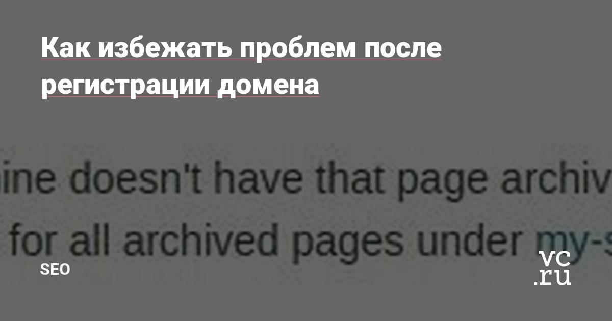 что такое регистрация домена в зоне ru официальный сайт
