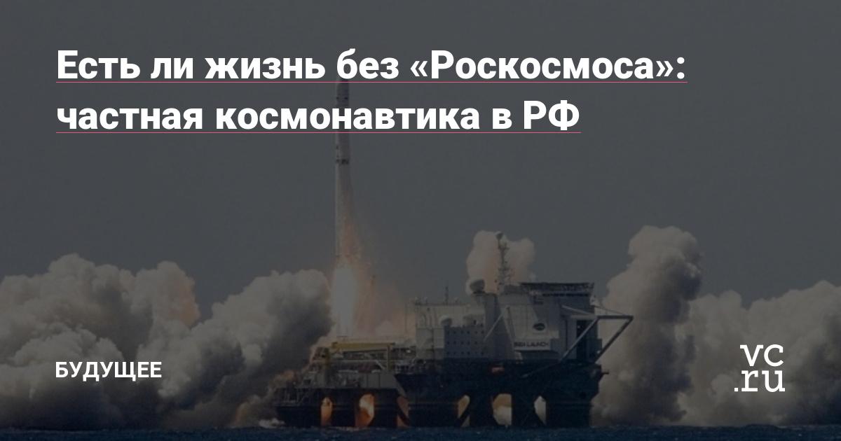 https://vc.ru/cover/fb/c/61446/1552891939/cover.jpg