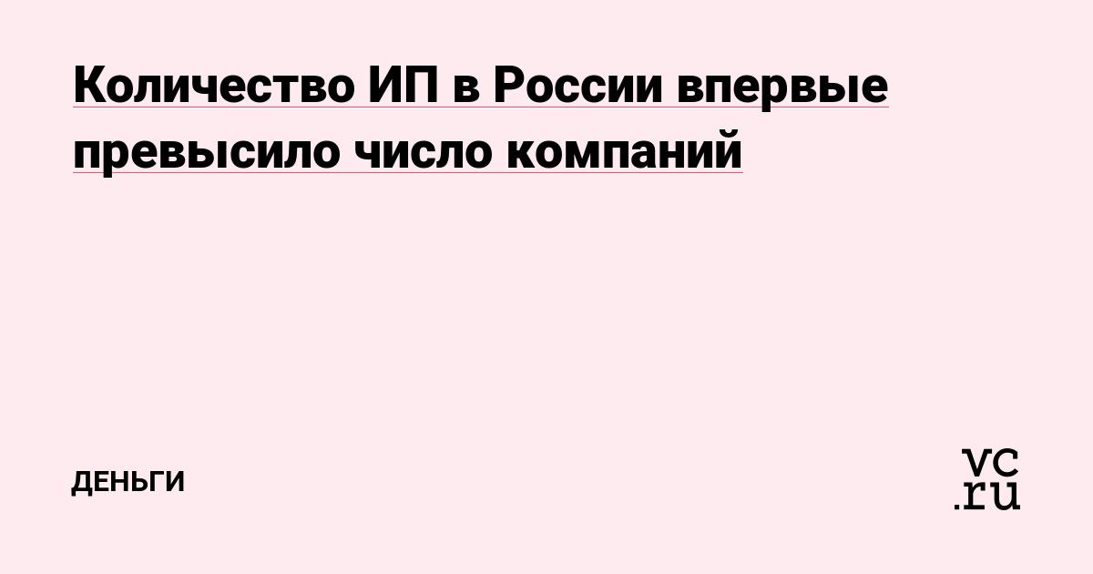 база индивидуальных предпринимателей россии