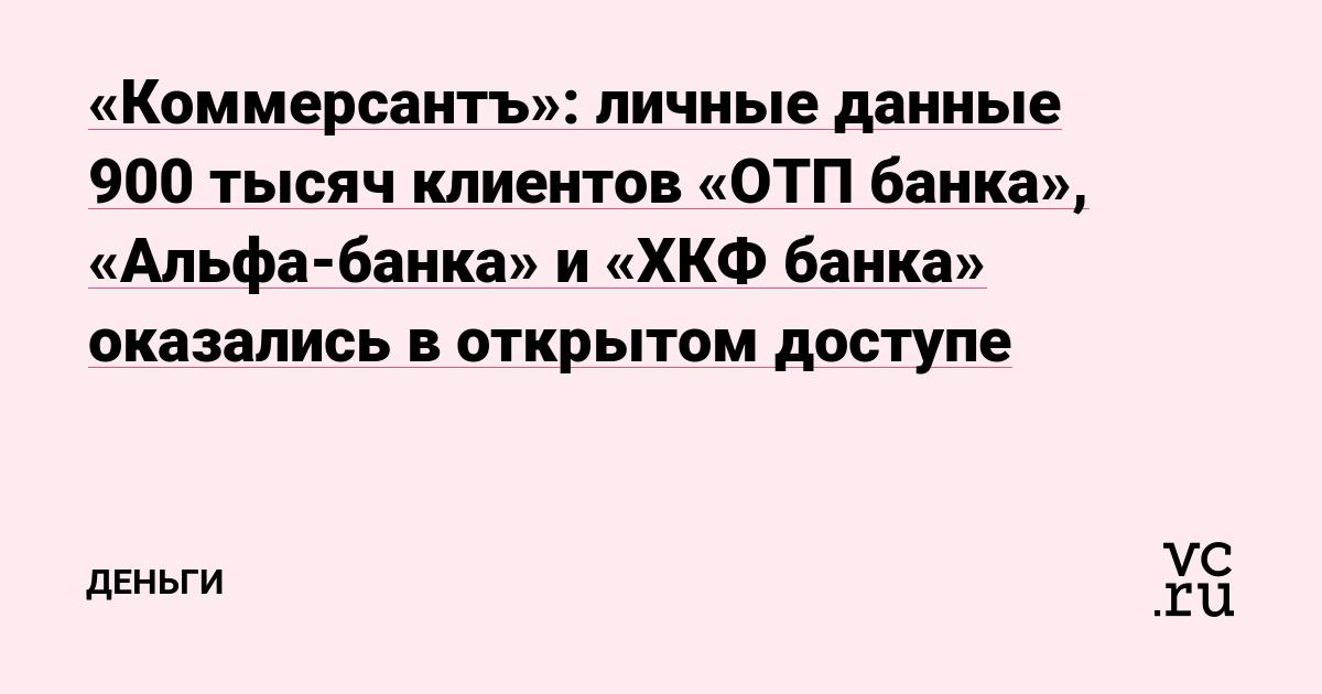 взять кредит 100000 рублей без справок