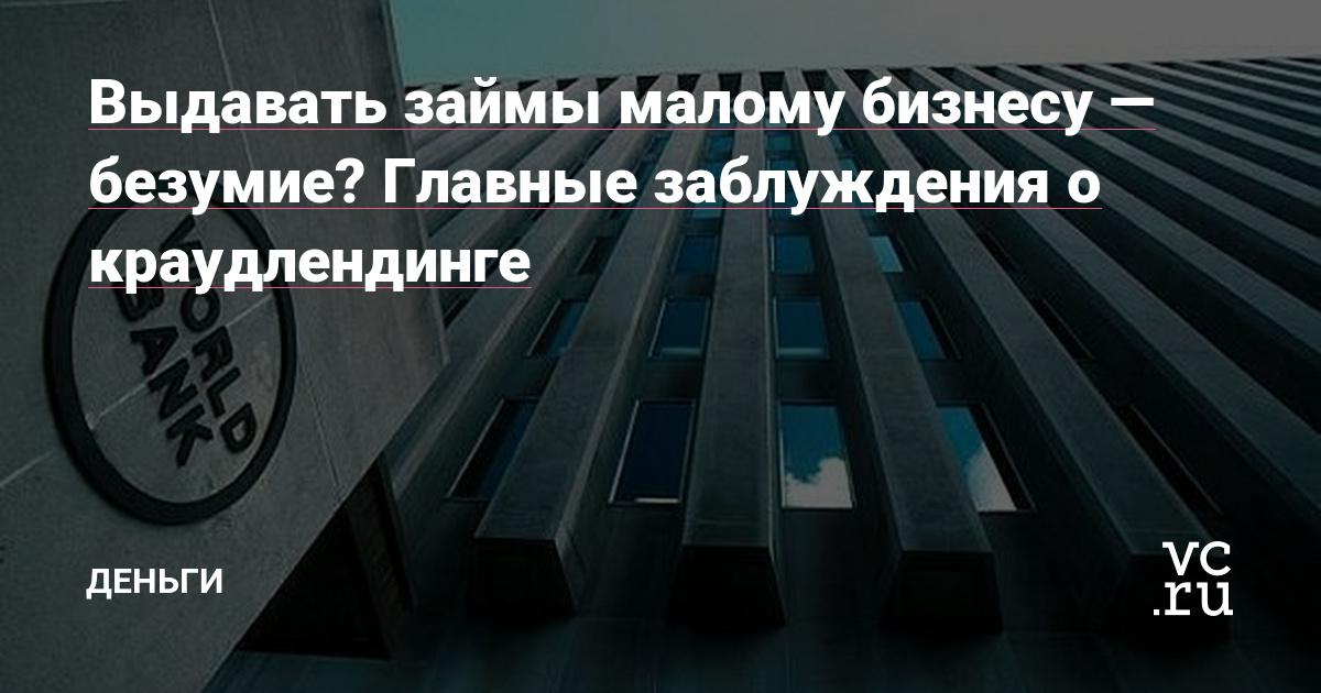 Займы которые дают абсолютно всем на карту украина
