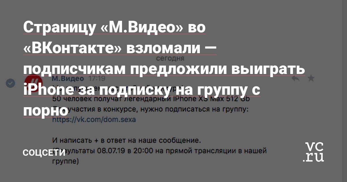 Интересное Порно Вконтакте