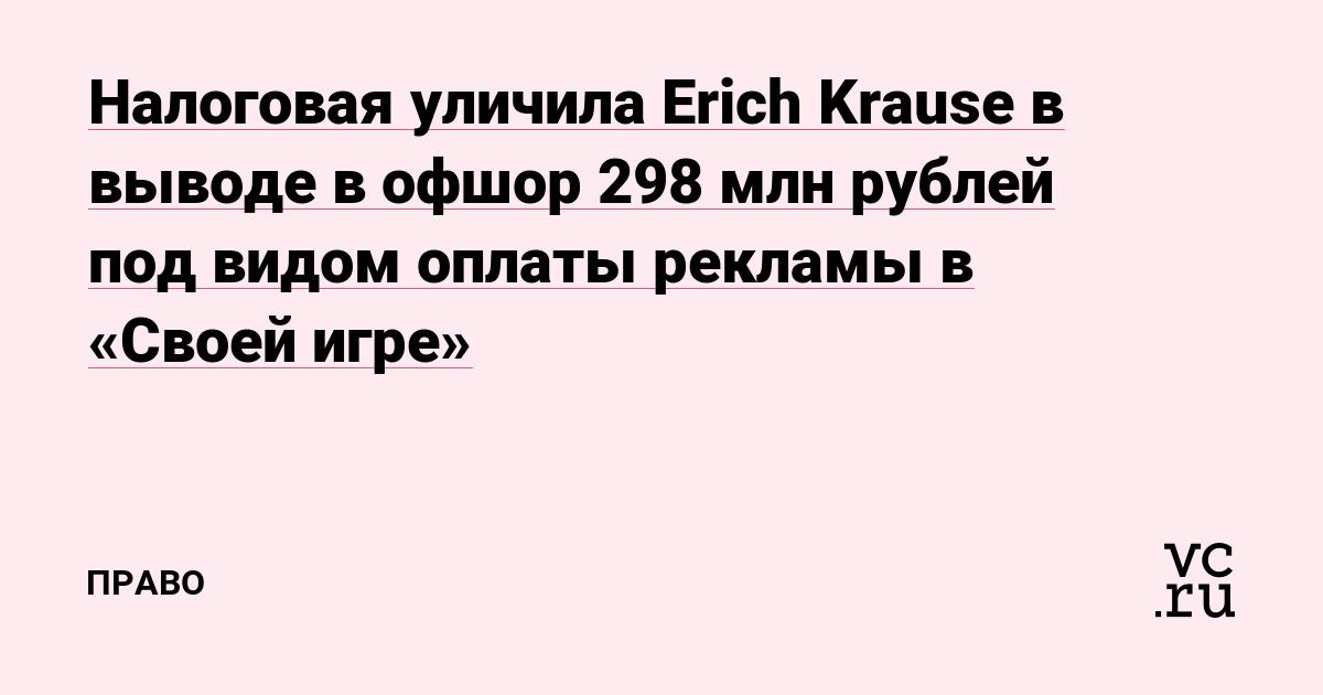 От скольки рублей считается взяткой