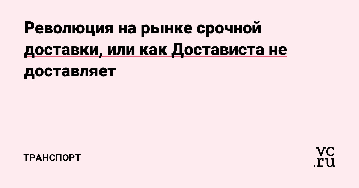 кредиты до 5 млн рублей