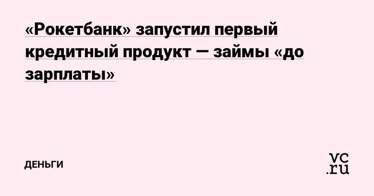 Московский кредитный банк кредит москва