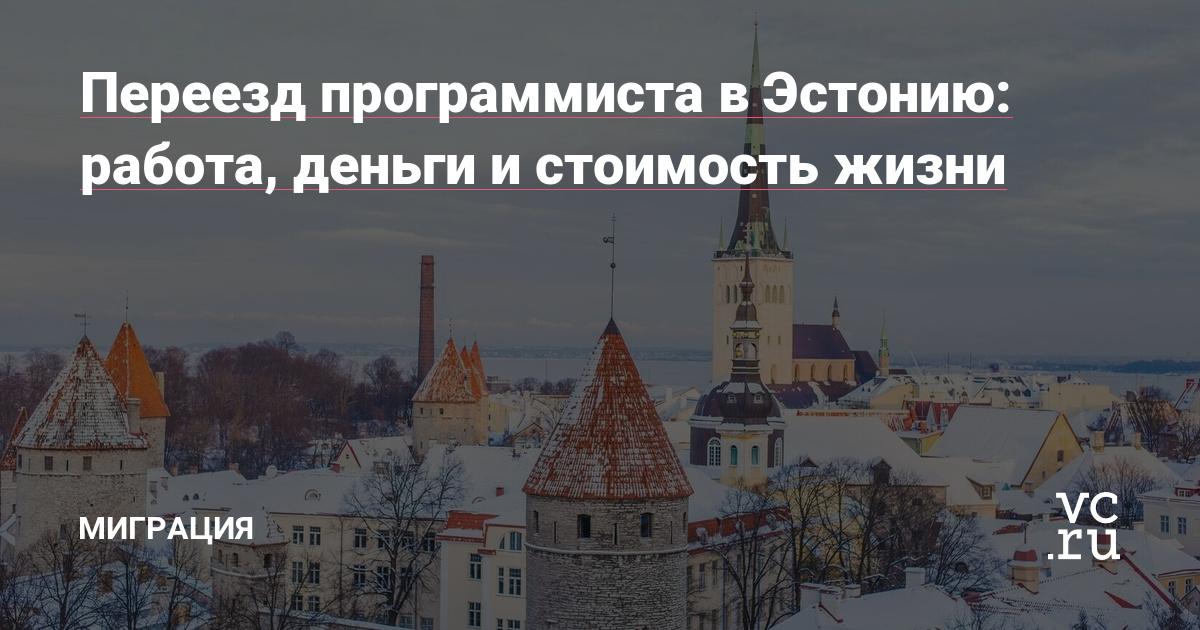 сколько россиян имеют кредиты 2020