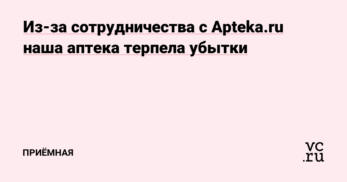 Петровск саратовская область отдел судебных приставов