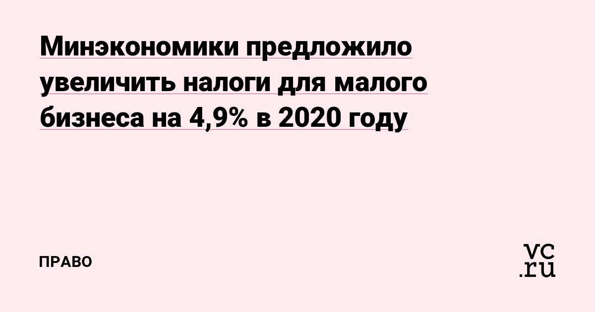 с2020 бки цена
