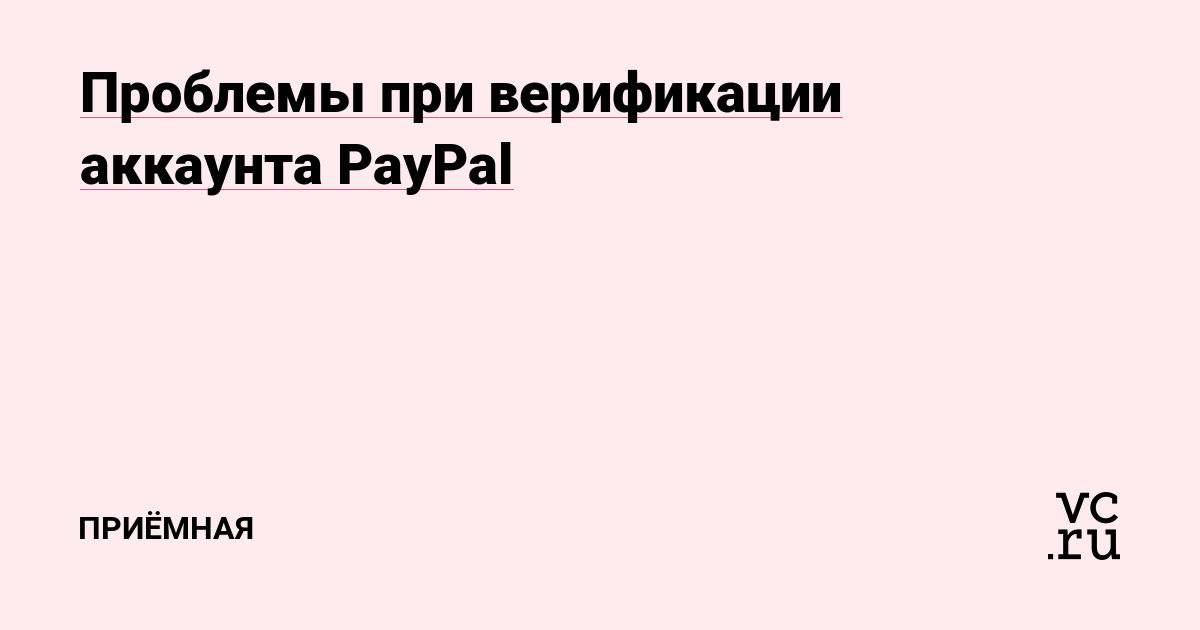Россельхозбанк подать заявку на кредит