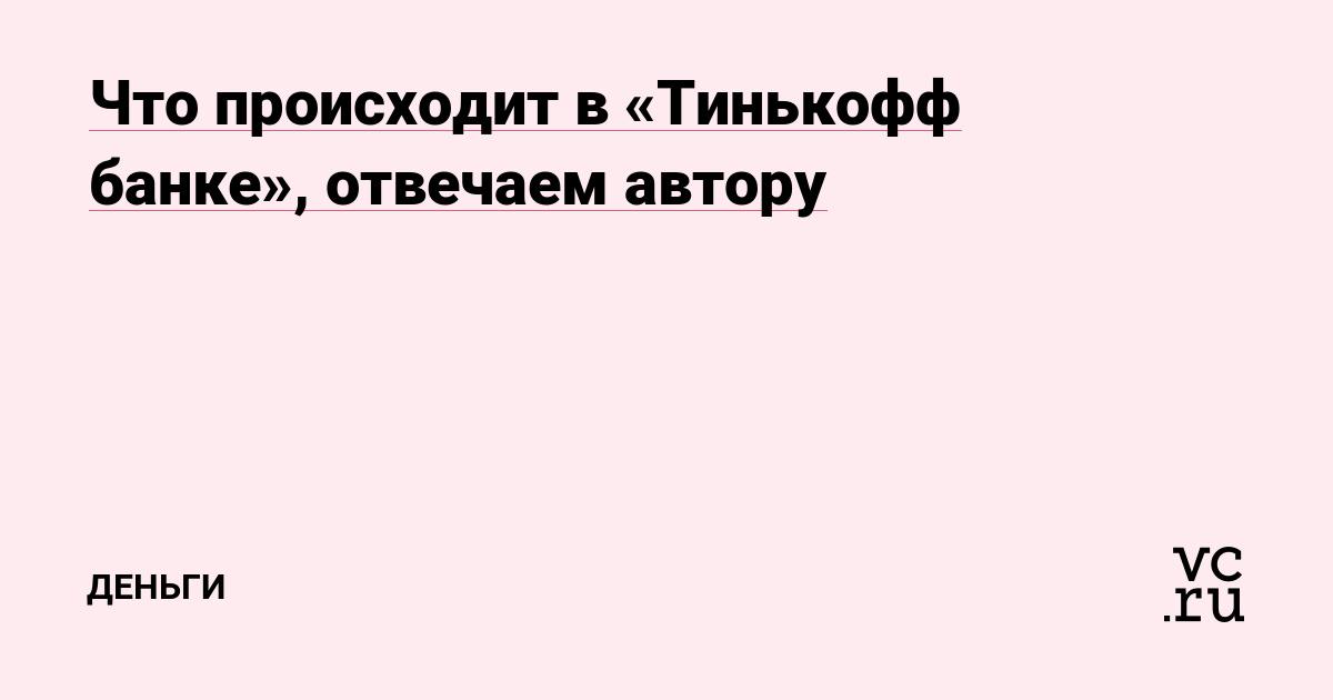 банк хоум кредит офисы в москве адреса рядом с метро