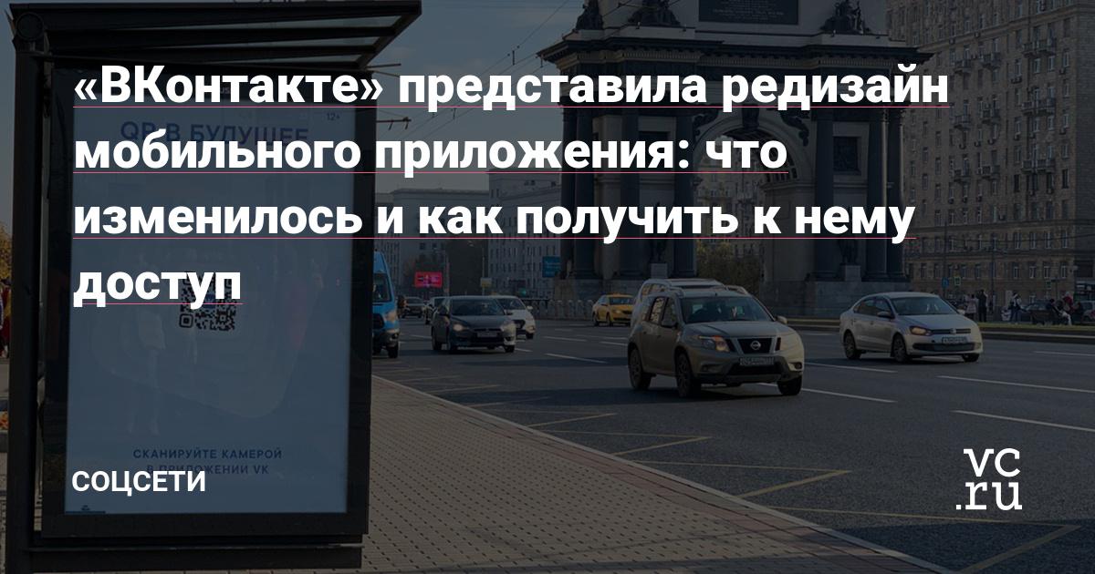 получить деньги в контакте в москве государство занимающее первое место в мире