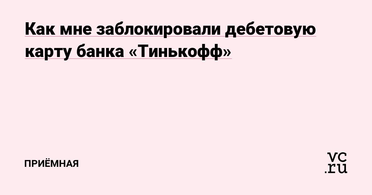 в каком банке можно взять кредит без справки о доходах в москве