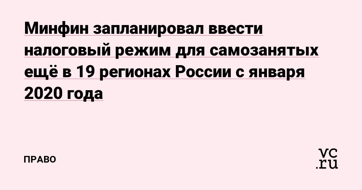как узнать будет ли налоговая проверка организации в 2020 году по инн кредитная карта русский стандарт оформить заявку онлайн