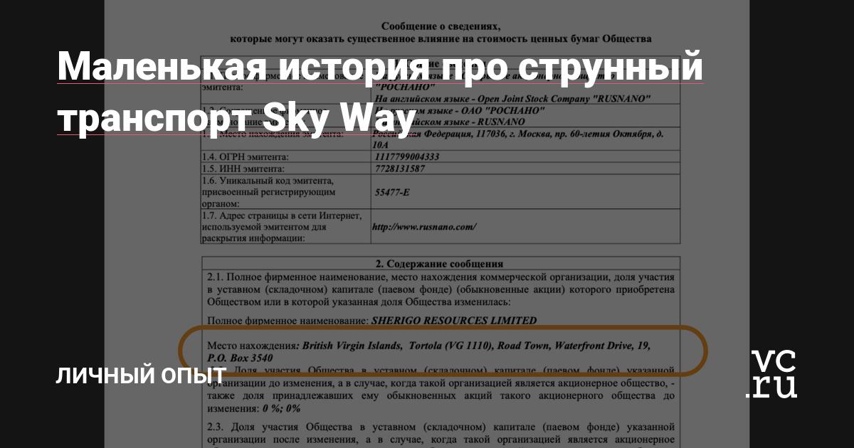 гетт такси официальный сайт для водителей москва партнёры