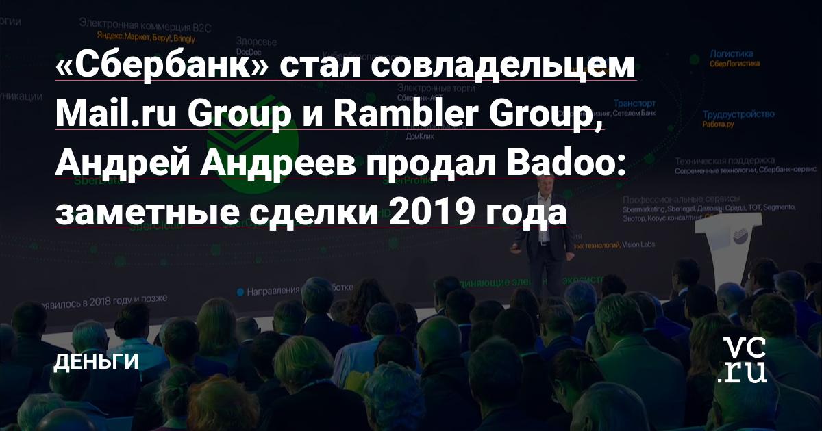 сбербанк кредит sravni.ru связной телефон в кредит без первоначального взноса