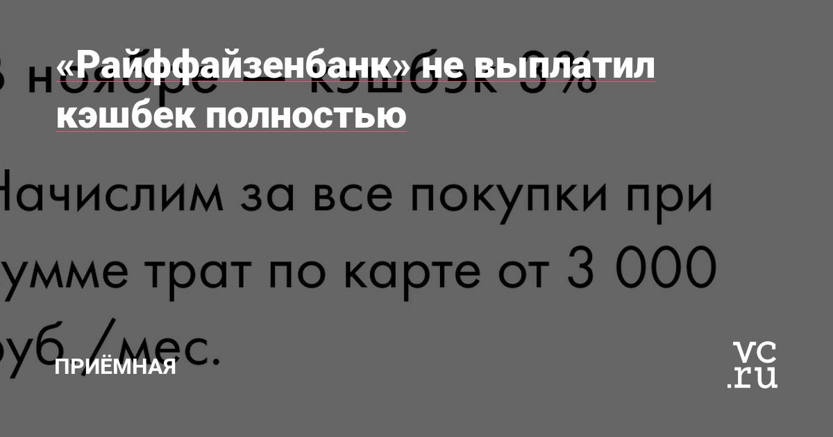 тинькофф банк оплата кредита по номеру договора через интернет