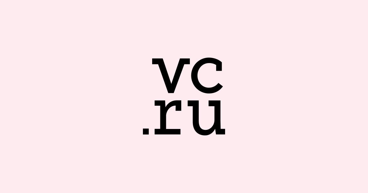 Анонс рубрики на vc.ru: «Будущее