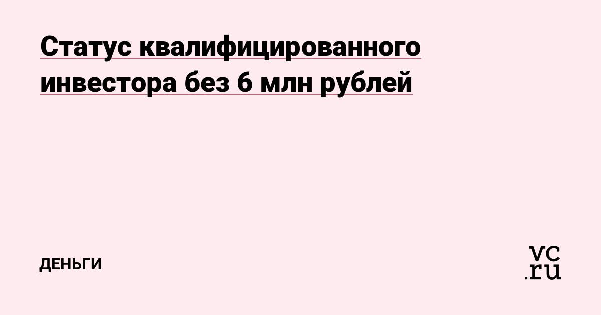 vc.ru
