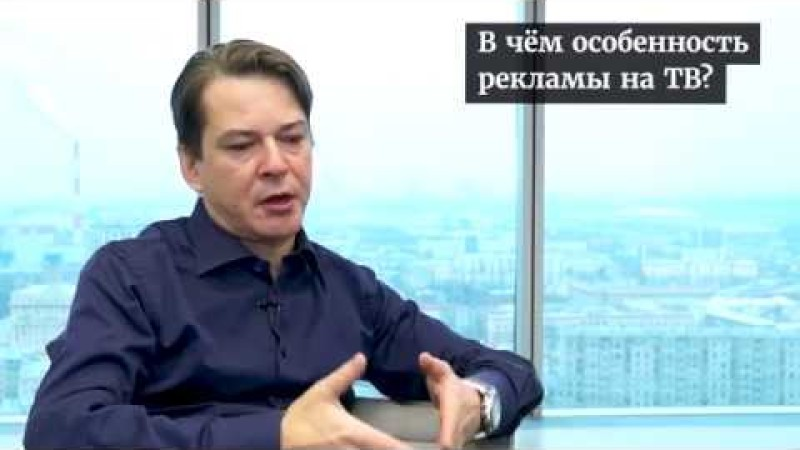 Разговор об интернет-маркетинге с Андреем Чернышовым
